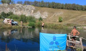 Вотерлайн на Голубом озере