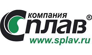 Магазин снаряжения и одежды для туризма и активного отдыха «СПЛАВ»