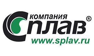 Логотип Сплав
