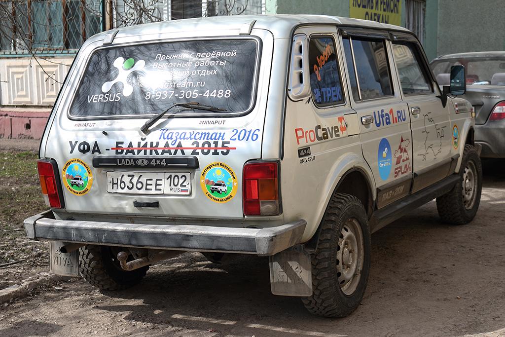Из столицы Башкирии отправилась экспедиция «Казахстан. С востока на запад»